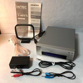 オンキヨー(ONKYO)のONKYO INTEC205 FM/AMチューナー シルバー T-405FX(その他)