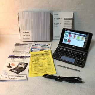 カシオ(CASIO)のカシオ 電子辞書 エクスワード XD-N8500BK(電子ブックリーダー)