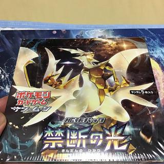 禁断の光 box ポケモンカード(カード)