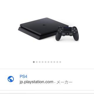 プレイステーション(PlayStation)のPS4(4文字ID)(家庭用ゲームソフト)