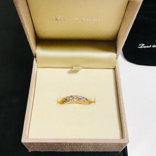 レムリアからの贈り物 happyちゃんプロデュース 13号(リング(指輪))