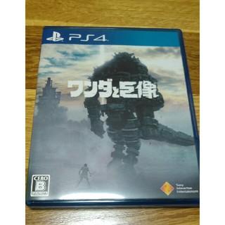 プレイステーション4(PlayStation4)のps4 ワンダと巨像(家庭用ゲームソフト)