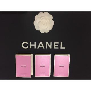 シャネル(CHANEL)のシャネル★チャンス・オータンドゥル★ギフトサイズ3セット(香水(女性用))