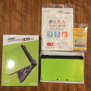 ニンテンドー3DS(ニンテンドー3DS)のニンテンドー 3DS LL(携帯用ゲーム本体)