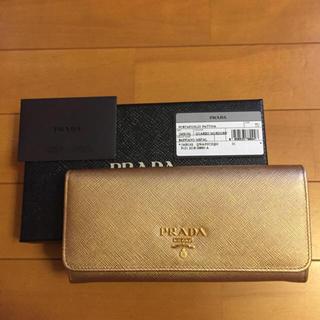 プラダ(PRADA)のPRADA サフィアーノ 長財布 新品(財布)