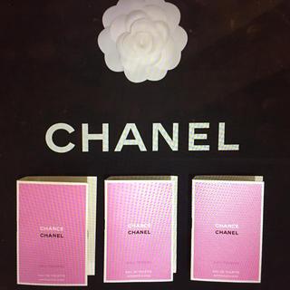 シャネル(CHANEL)のシャネル チャンス 2ml (香水(女性用))