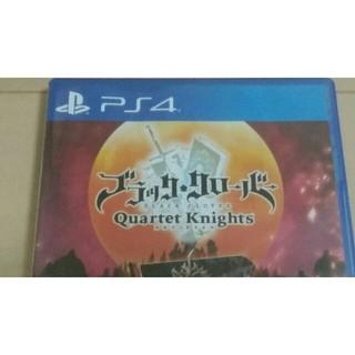 プレイステーション4(PlayStation4)のPS4 ブラッククローバー (家庭用ゲームソフト)