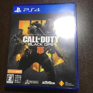 プレイステーション4(PlayStation4)のbo4(家庭用ゲームソフト)