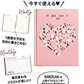 マキア 雑誌 12月号 付録(ファッション)