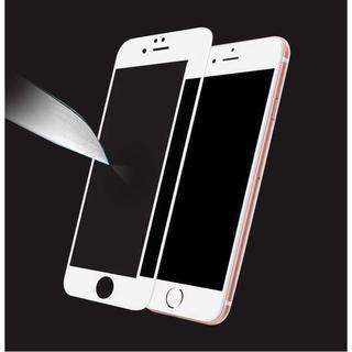 ML013 送料無料♪3Dガラスフィルム iphone7  白/ホワイト(キーホルダー)