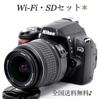 ニコン(Nikon)の☆Wi-Fiでスマホへ☆コンパクト&軽量♬ ニコン D40レンズセット(デジタル一眼)