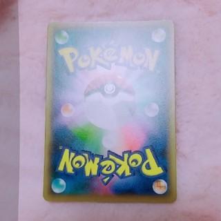 ポケモンカード応募券(カード)