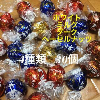 リンツ(Lindt)の⭐️リンツ チョコレート  アソート  30個  個数変更オッケー(菓子/デザート)