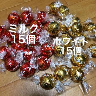 リンツ(Lindt)の⭐️リンツ チョコレート   ホワイト・ミルク  30個  個数変更オッケー(菓子/デザート)