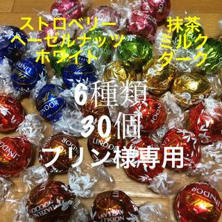 リンツ(Lindt)の⭐️リンツ チョコレート アソート・抹茶・ストロベリー 50個 個数変更オッケー(菓子/デザート)