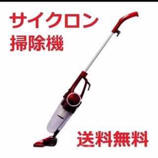☆ダイソン並吸引力☆サイクロン ハンディ クリーナー 掃除機 スティックタイプ(掃除機)
