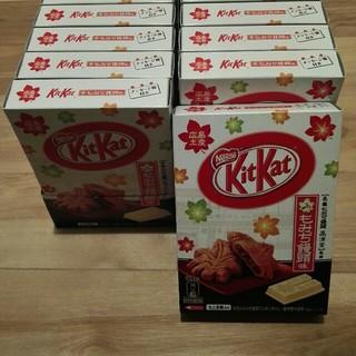 【5枚入×2箱】キットカット ご当地限定 もみぢ饅頭(菓子/デザート)
