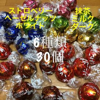 リンツ(Lindt)の⭐️リンツ チョコレート アソート・抹茶・ストロベリー 30個 個数変更オッケー(菓子/デザート)