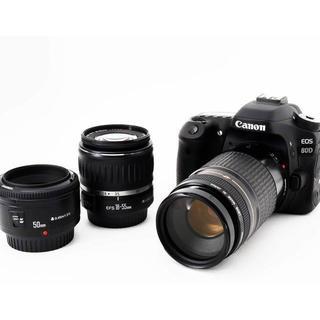 Canon EOS 80D 超望遠300mm+単焦点50mm+標準トリプルレンズ(デジタル一眼)