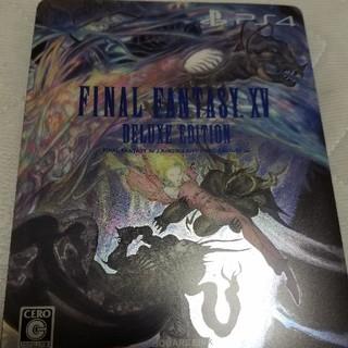 プレイステーション4(PlayStation4)のPS4 ファイナルファンタジーXV デラックスエディション(家庭用ゲームソフト)