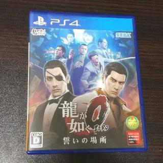 プレイステーション4(PlayStation4)の龍が如く0 ps4(家庭用ゲームソフト)