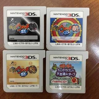 ニンテンドー3DS(ニンテンドー3DS)の3DS  ソフトのみ 4個セット 妖怪ウォッチ 太鼓の達人(携帯用ゲームソフト)