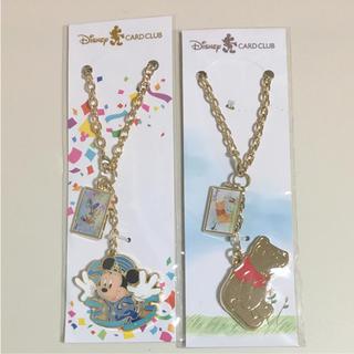 ディズニー(Disney)のディズニー非売品チャーム2個セット(キーホルダー)