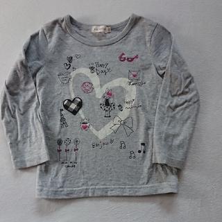 KP - KP ニットプランナー 長袖Tシャツ100