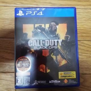 プレイステーション4(PlayStation4)のコール オブ デューティ ブラックオプス4(家庭用ゲームソフト)