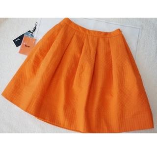 René - 極美品♡ルネ♡ふんわりスカート
