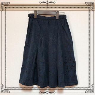 GU - 膝丈フレアスカート