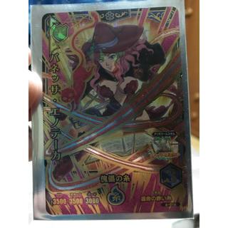 バンダイ(BANDAI)のグリモワールバトル(カード)