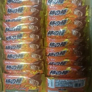 ラクマ最安値! 柿の種サンダー ブラックサンダー 20個(菓子/デザート)
