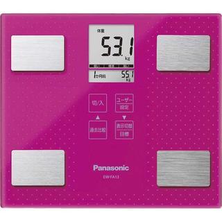 【激安特価♪】パナソニック EW-FA13-VP 体重計 体組成計 体脂肪計(体重計)