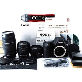 キャノン EOS 6D 超望遠300mm+単焦点50mm+標準トリプルレンズ(デジタル一眼)
