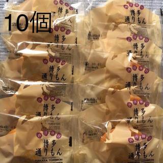 通りもん 10個 即日〜翌日発送(菓子/デザート)