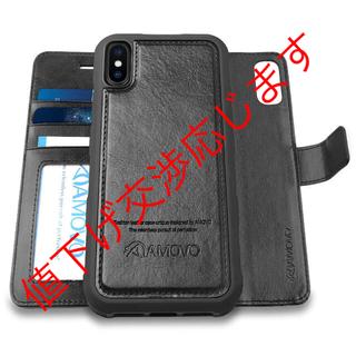 高品質 PUレザー iphone XS MAX 手帳型ケース(iPhoneケース)