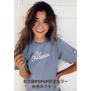 ALEXIA STAM - alexiastam 名古屋popup限定 Tシャツ