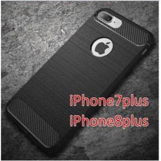 高品質★iPhone7/8plus★アイフォンケース 黒(iPhoneケース)