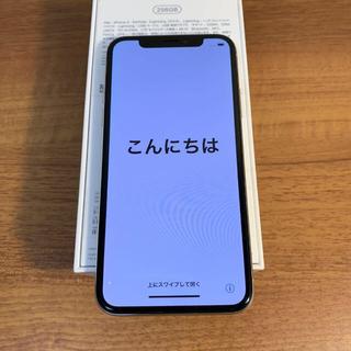 iPhone x 256GB SIMフリー 残債0 ほぼ新品 ロック全て解除(スマートフォン本体)