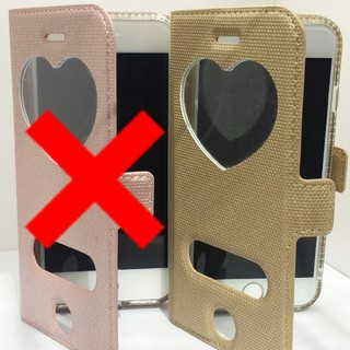 iPhone7・iPhone8共通 手帳型ケース(ゴールド)(iPhoneケース)