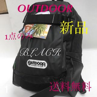 アウトドア(OUTDOOR)の(新品)OUTDOOR秋のリュック‼️大型25L❣️BLACK(バッグパック/リュック)