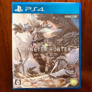 プレイステーション4(PlayStation4)のモンスターハンター:ワールド(家庭用ゲームソフト)