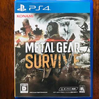 プレイステーション4(PlayStation4)のMETAL GEAR SURVIVE(家庭用ゲームソフト)