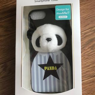 スマホケース iPhone7 ソフトカバー ぬいぐるみ(iPhoneケース)