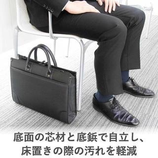 【即レス!即日発送】 就活バッグ メンズ 自立 就活 ビジネスバッグ ラスト1点(ビジネスバッグ)