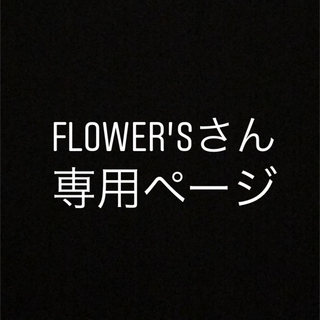 西松屋 - ガーゼハンカチ10枚入