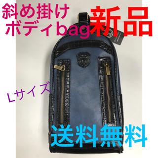 (新品)メンズボディbag‼️ジウリオ❣️Lサイズ紺ラスト(ボディーバッグ)