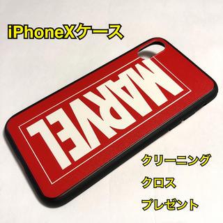 残り1個☆iphoneXケース☆ マーベル 液晶クリーナープレゼント(iPhoneケース)