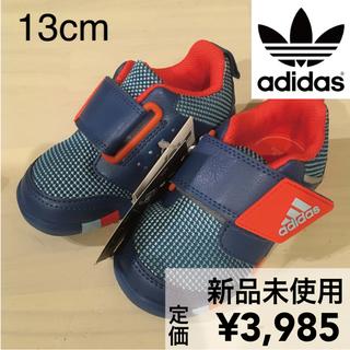 アディダス(adidas)の【新品未使用】アディダスadidasスニーカーベビーキッズ13cm(スニーカー)